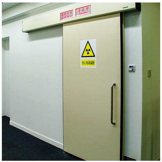 普通防辐射医用自动门